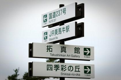 plan of hokkaido traveling in summer