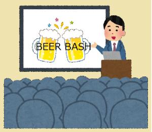 【IT学習】社内にてビアバッシュ形式の研究会を開催してみた