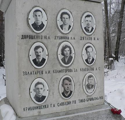 Monumento a los montañeros desaparecidos