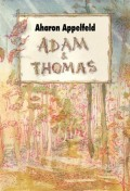 adam et thomas.jpg