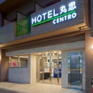 【格安3500円~】【駅から徒歩3分】東京滞在におすすめのホテルをレポします☆【上野・浅草】