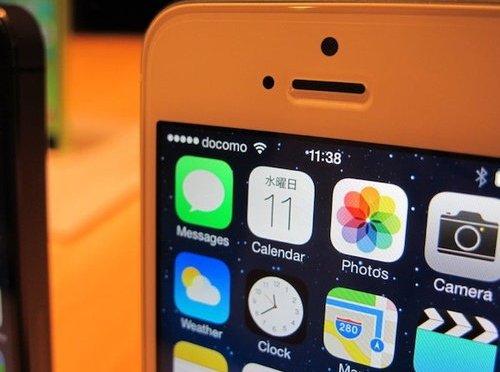【図解】iPhoneからドコモメールが送信できない時の対処法