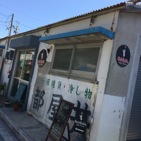 okinawa-yomitan-cafe-gubgubs (8)