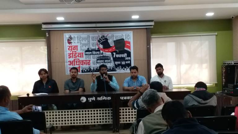Young India Adhikar March, February 7, 2019