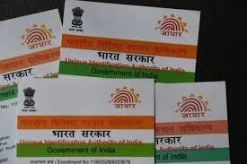 Some Implications of Verdict on Aadhaar Act