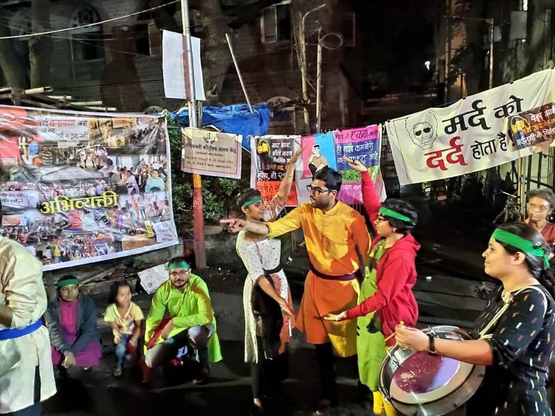 """""""Mard Ko Dard Hota Hai"""" Street Play"""