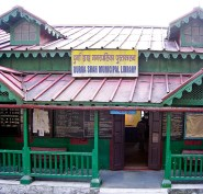 Nainital's public library. Named after my great grandfather and granduncle.
