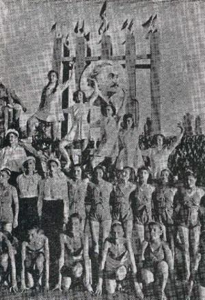 Гимнастички от Русе