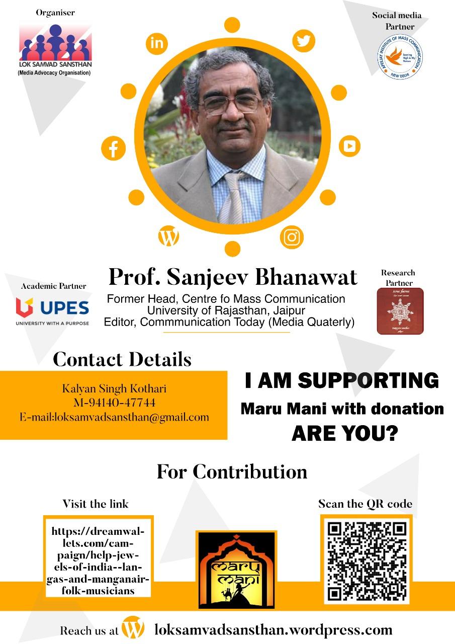 Prof. Sanjeev Bhanawat