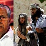 सीपीआईएम के दस्तावेजों में कहा गया है कि केरल में मुसलमानों में तालिबान समर्थक भावनाएं बढ़ रही हैं