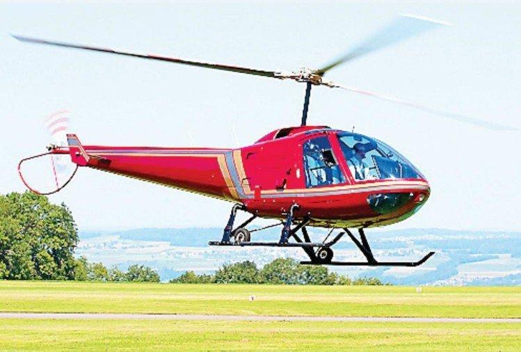 हेलीटैक्सी (हेलीकॉप्टर)