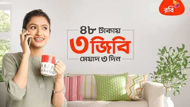 robi 3gb 48tk internet offer 2019
