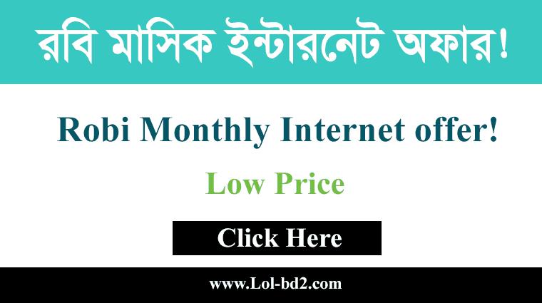 robi monthly internet offer 2020