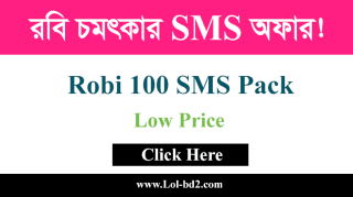 Robi 100 SMS Pack