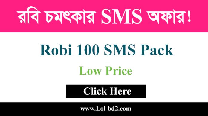Robi 100 SMS offer