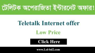 Teletalk Oporajita Internet Offer 2020