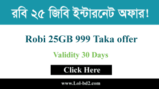 robi 25gb internet offer