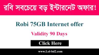 robi 75gb internet offer