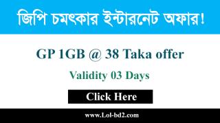 gp-1gb-38-taka-offer
