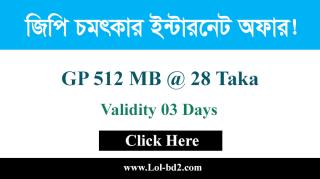 gp 512mb 28 Taka offer