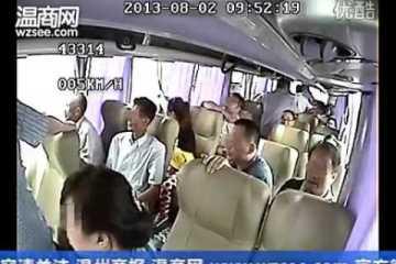 A importância do uso de cinto de segurança está provado neste vídeo
