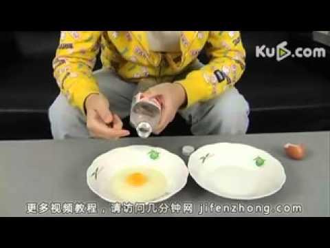 Coisas simples que podes aprender com os chineses