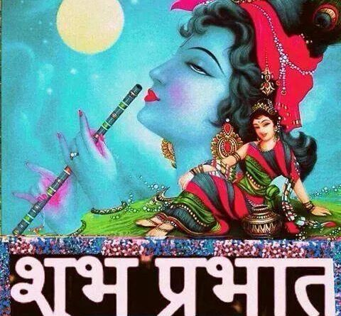 Jai Shri Krishna Archives Lol Baba