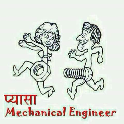Thoughts Of A Mechanical Engineer