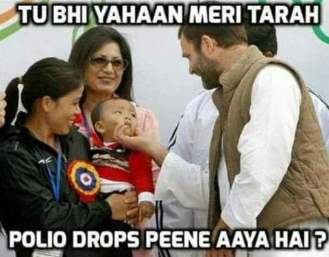 rahul gandhi funny 3