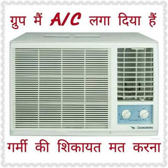 AC For WhatsApp Group In Summers