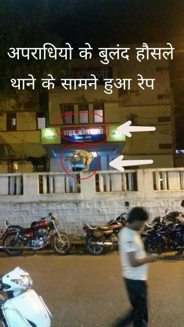 crime in police station