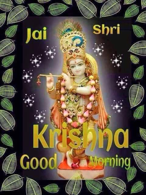 Good Morning Jai Shri Krishna On WhatsApp