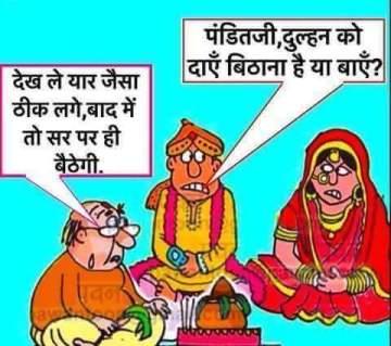 marriage pandal