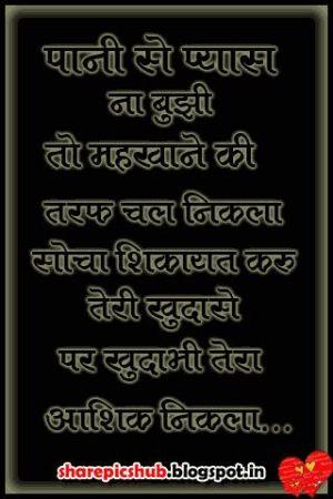 hindi thoughtful message 3