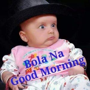 Cute Angry Baby Wishing You Good Morning Lol Baba