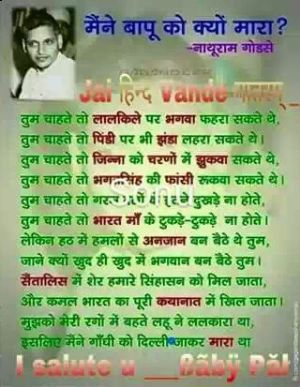 nathuram godse explanation