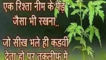 Jai Shri Radhe Krishna Good Morning Message - LOL Baba