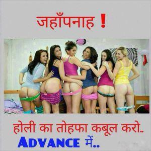 advance holi message