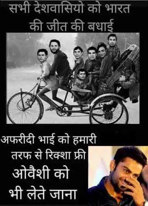 funny india vs pak meme