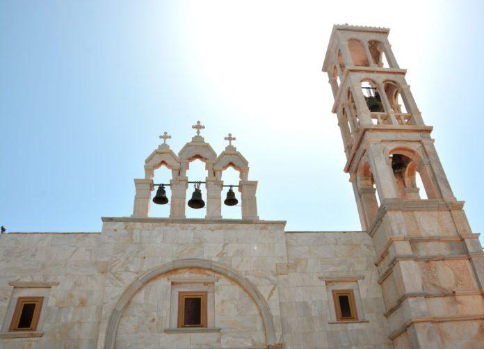 Monasterio Panagia Paratourliani - Mykonos