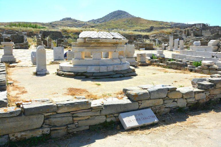 Ilha de Delos - Ágora dos Compeliastos