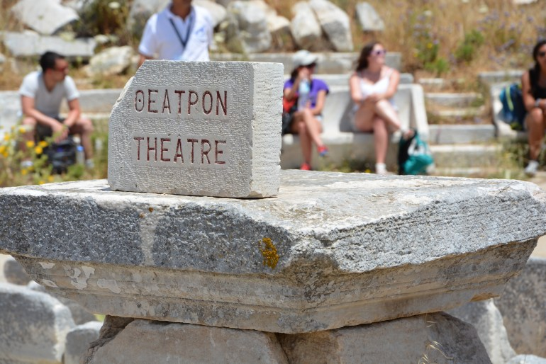 Ilha de Delos - Teatro