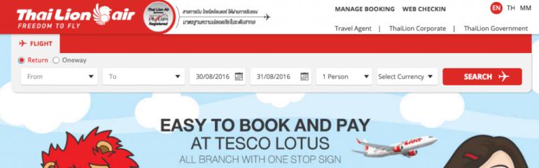 Passagens Low Cost Tailândia - Passo 1