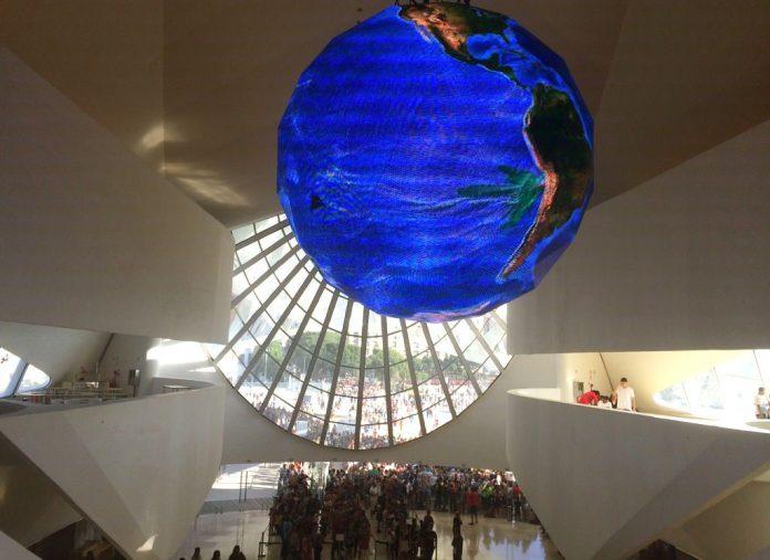 Museu do Amanhã - Saguão Principal
