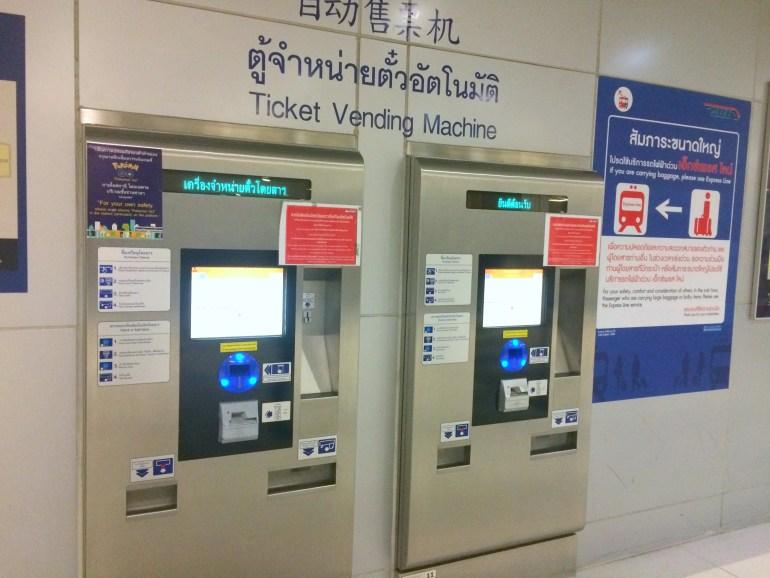 Aeroporto de Bangkok - Máquinas