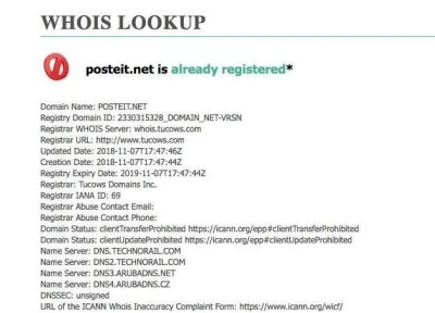 phishing-whois-net-pagina-poste-italiane-postepay-evolution-lolli-group