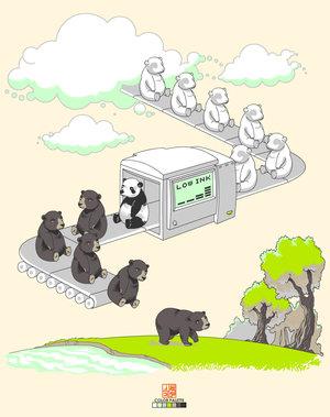 Panda Bears Were Created When God Ran Low On Ink