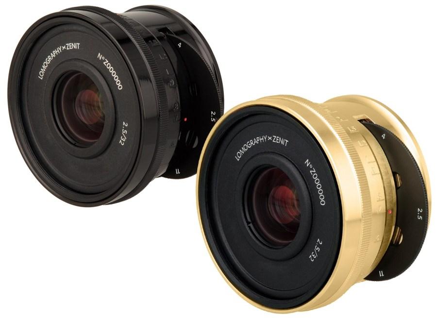 lomogon lenses