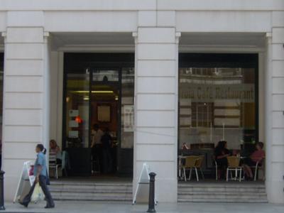 Troia Restaurant 3F Belvedere Road SE1 7GQ