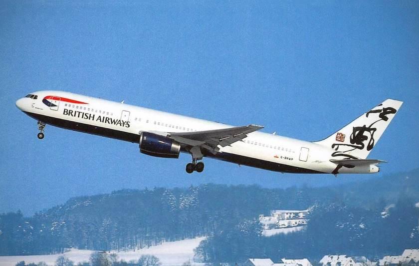 British Airways Boeing 767-300 G-BNWP Pictured 1999